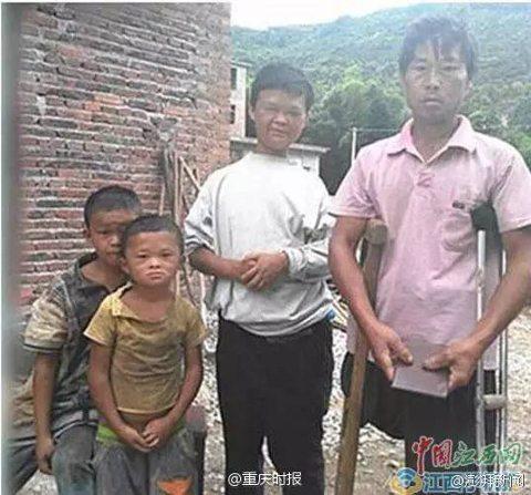 Jack-Ma-Parents